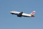 Eine Maschine von British Airways nach dem Start