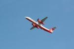Propellermaschine von AirBerlin
